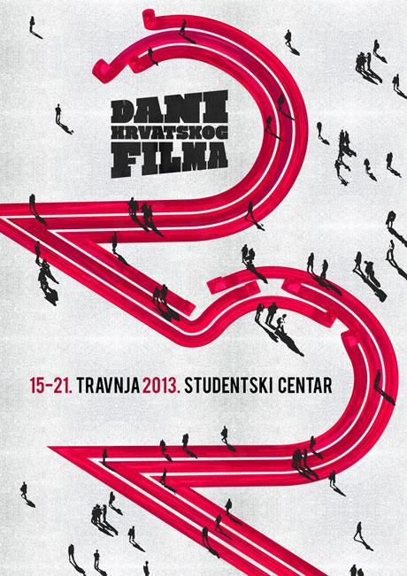 Gotovo 300 filmova pristiglo na natječaj 22.DHF-a